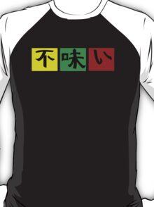 Disgusting T-Shirt
