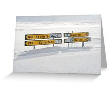 Akureyri Road Sign Greeting Card