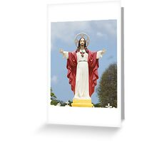 jesus  Greeting Card