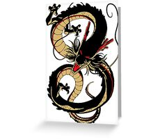 Black Dragon Greeting Card