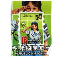 Vintage Republic of China Girl Scouts Stamp Poster