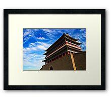 Zhengyangmen Gate - Beijing, China Framed Print