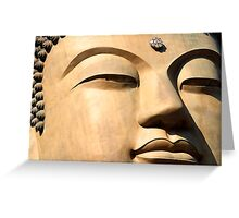 Face of Buddha - Seoraksan National Park, South Korea Greeting Card