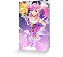 Star Guardian Lux Greeting Card