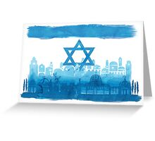 Israeli Flag & City skyline - watercolor Greeting Card