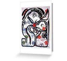 manchild Greeting Card