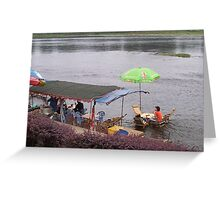 China ways to Cool Off Greeting Card