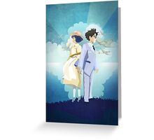 The Wind Rises Greeting Card