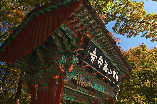 Sacred Gate - Haein Temple, South Korea by Alex Zuccarelli