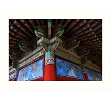 Buddhist Artistry - Seongnam Temple, South Korea Art Print