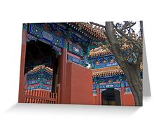 Confucius Temple Greeting Card