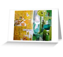 green/yellow Greeting Card