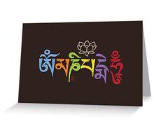 ohm mani padme hum colored Greeting Card