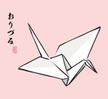 Paper Crane Color Kids Clothes
