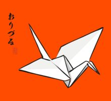 Paper Crane Color Kids Tee
