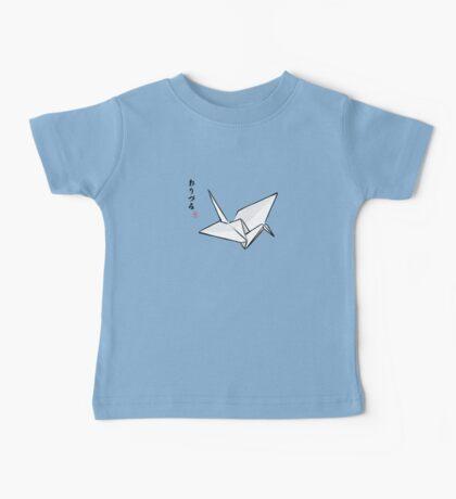 Paper Crane Color Baby Tee