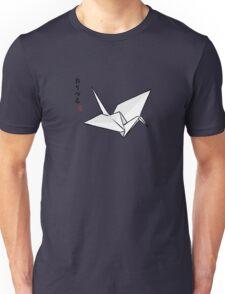 Paper Crane Color Unisex T-Shirt