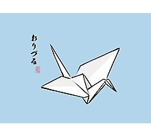 Paper Crane Color Photographic Print