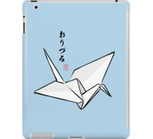 Paper Crane Color iPad Case/Skin