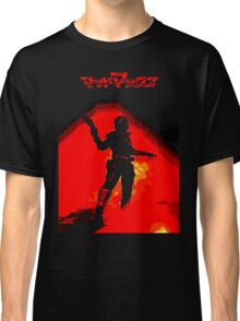 Rockatansky Classic T-Shirt