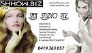 Shhow.Biz Promotion by shhevaun