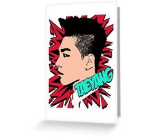 Big bang taeyang Greeting Card