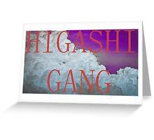 HIGASHI CLOUDS Greeting Card