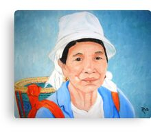 Villager of Borneo Jungle Canvas Print