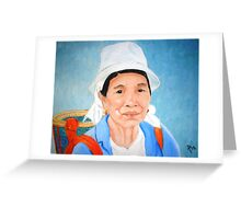 Villager of Borneo Jungle Greeting Card