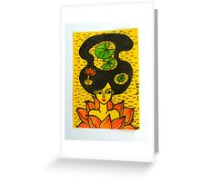 Tiny Diary: Lilies Greeting Card