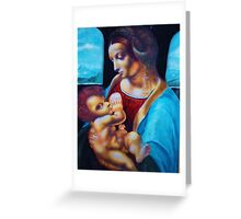 Impression of the Virgin and Child Greeting Card