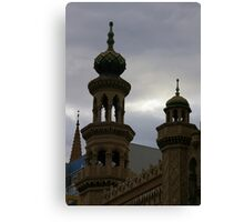 Minaret At Dusk Canvas Print
