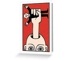 All power to you Greeting Card