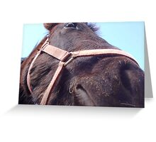 grain mouth Greeting Card