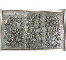 metalwork Photographic Print