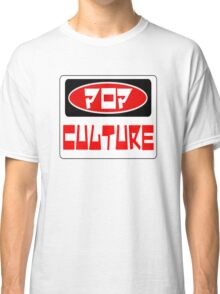 POP CULTURE, FUNNY DANGER STYLE FAKE SAFETY SIGN Classic T-Shirt