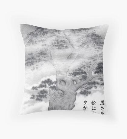 Pine in the mist haiku Throw Pillow