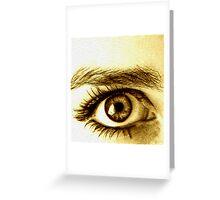 Eye'm watching Greeting Card