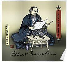 Samurai Albert Einstein Poster
