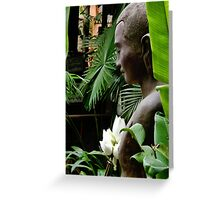 Peaceful in Nature Greeting Card