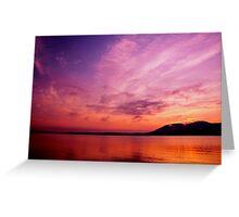 """Hudson River, NY Sunrise"" Greeting Card"
