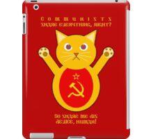 Comrade cat iPad Case/Skin