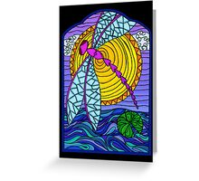 Dragonfly Sunset Greeting Card