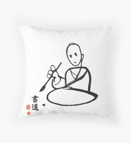 書道 Shodo Throw Pillow