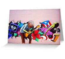 Puerto Rico's Street Art Greeting Card