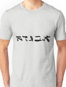 modern alphabet letters Unisex T-Shirt