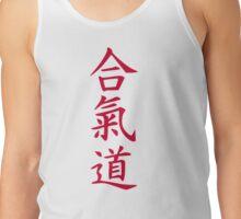 Aikido Tank Top