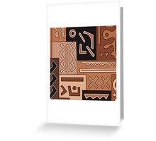 African Tribal Pattern No. 16 Greeting Card