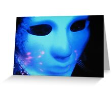 """""""Michael  Myers""""  Little  Sister Greeting Card"""