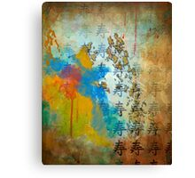Island Icons Canvas Print